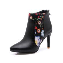 Meotina Ayakkabı Kadın Botları Yüksek Topuk yarım çizmeler Çiçek Sivri Burun Stiletto kısa çizmeler Zip Kadın Ayakkabı Beyaz Sarı 45 46(China)
