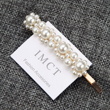 Elegant Pearl Earrings 2019 fashion created large simulated pearl chain statement earrings for women lover wedding party gift(China)