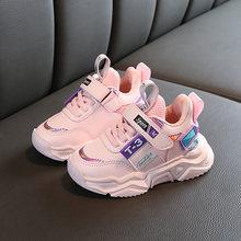 מלאכותי עור נוח אופנה תינוק נעלי ספורט נעלי סתיו חורף בנים ובנות ספורט נעלי ספורט פעוט עבור תינוק(China)