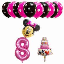 13pcs מיקי מיני מאוס רדיד בלון 30 אינץ מספר לטקס בלוני עוגת 1 2 3 4 5st מסיבת יום הולדת קישוט ילדים צעצוע Globos(China)