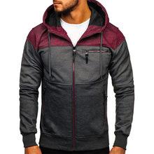 UNPADUPE 2019 nowe męskie bluzy Casual sport jesień i zima z długimi rękawami sweter Zipper Sudaderas bluza męska płaszcz z kapturem topy(China)