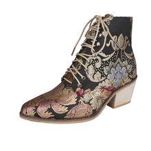 COOTELILI Kadın Botları Çiçek Tasarım işlemeli Dantel up rahat ayakkabılar Kadın yarım çizmeler Kızlar Kadın Botas 35-43(China)