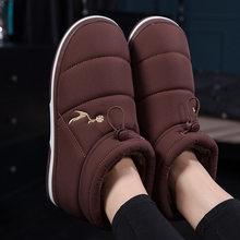 HTUUA aşağı pamuk kar botları kadın kalın sıcak kış ayakkabı kaymaz pamuk çizmeler kadın elastik bant kısa ayak bileği patik SX3495(China)