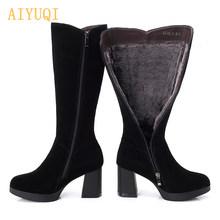 AIYUQI kadın kışlık botlar hakiki deri süet çizmeler kadın yüksek çizmeler seksi kadın ayakkabısı platformu yüksek topuk uzun çizmeler kadın(China)