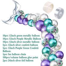 Cyuan balão arco guirlandas kits coluna de plástico suporte caixa balão látex ballons clipes de corrente para festa de casamento de aniversário decoração(China)