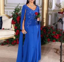 Sevintage 2020 azul árabe celebridade vestido com cabo renda applique contas sereia dubai longo vestido de baile vestidos formais abendkleider(China)