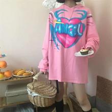 2020 가을 겨울 여성 스웨터 후드 귀여운 소녀 심장 천사 날개 느슨한 긴팔 얇은 학생 인쇄 한국어 스타일(China)