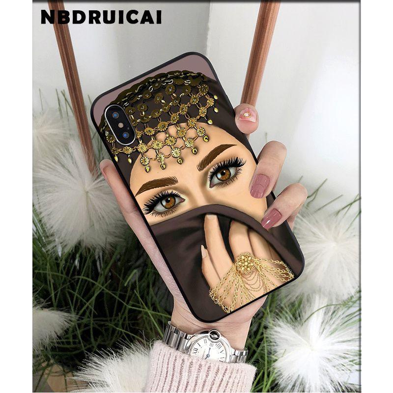 Luxury Woman In Hijab Face Muslim Islamic Gril Eyes