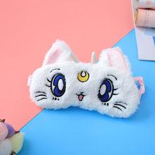 Sevimli 3D Gölgeleme Göz Maskesi Peluş Yumuşak Yastıklı Uyku Siperliği Hayvan Kedi Göz Istirahat Relax doldurulmuş oyuncak Körü Körüne Göz Oyuncaklar(China)