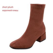 WETKISS Stretch Flock Stiefel Frauen Socke Knöchel Boot Weibliche Karree Dicken Heels Schuhe Damen Mode Wildleder Stiefel Winter 2020 NEUE(China)