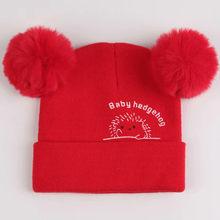 2019 ยี่ห้อใหม่ทารกแรกเกิดเด็กทารกเด็กฤดูหนาวที่อบอุ่นถักหมวกขนลูกบอล Pompom Solid น่ารักน่ารักน่า...(China)