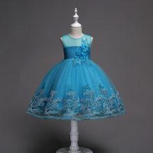 זה YiiYa פרח ילדה שמלה אלגנטי ורוד כחול לבן בורגונדי מסיבת ילד שמלות קשת תחרה חתונה הקודש שמלות עבור בנות 1026(China)