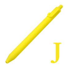Гелевая ручка Alpha Number, шариковая ручка 0,5 мм, черный цвет, чернильные ручки, маркер, 26 букв, новинка, канцелярские товары, подарок на любовь, Оф...(China)