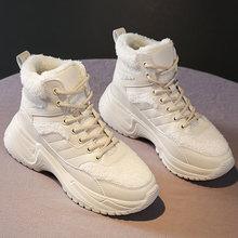 Snowboots vrouwen Winter Schoenen 2019 Nieuwe High Top Sneakers Platform Witte Schoenen Fluwelen Bont Warme Snowboots Voor vrouwen boot(China)