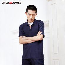 잭 존스 남성 기본 솔리드 컬러 코튼 턴 다운 칼라 폴로 셔츠 JackJones 남성복 219106516(China)