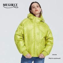 MIEGOFCE 2019 Neue Design Winter Mantel frauen Jacke Isolierte Cut Taille Länge Mit Taschen Casual Parka Stehkragen Mit Kapuze(China)