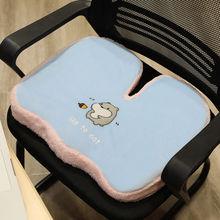 Cartoon alpaga mémoire coton chaise coussin respirant bureau sédentaire siège belles fesses femmes enceintes ass coussin cadeau(China)