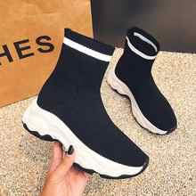 Krazing pot örgü yuvarlak ayak kayma kaya şarkıcı tasarım canlılık takozlar yüksek topuk marka ayakkabı streç diz yüksek çorap çizmeler l26(China)