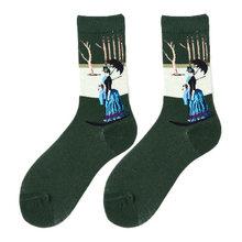 Jerrinut kadınlar komik çoraplar baskı ile sevimli sanat çorap sıcak kış mutlu çorap pamuk erkekler Van Gogh çorap mürettebat moda rahat 1 çift(China)