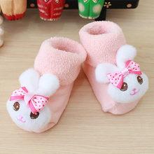 Komik sevimli karikatür 】Newborn çocuklar bebek kız erkek kaymaz sıcak tutan çoraplar terlik ayakkabı botları ayak bileği kısa kadın çorap sonbahar(China)