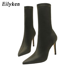 Eilyken 2020 Thời Trang Mùa Xuân Giày Bốt Nữ Màu Be Mũi Nhọn Thun Cổ Chân Gót Đi Giày Mùa Thu Đông Nữ Vớ Giày(China)