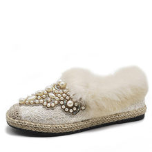 ฤดูหนาว WARM FUR ลูกไม้เพิร์ลคริสตัล Bling Plush House รองเท้าหญิงในร่ม Furry กระต่ายธรรมชาติผมรองเท้าแตะ(China)