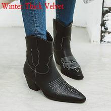 HTUUA Mới Thương Hiệu Thêu Tây Da Bò Nữ Vuông Med Gót Ngắn Cổ Chân Giày Mùa Thu Đông Giày Người Phụ Nữ SX3363(China)