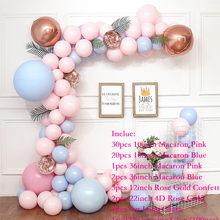 معكرون بالونات قوس كيت باستيل رمادي الوردي بالونات الطوق روز الذهب النثار Globos الزفاف حزب ديكور استحمام الطفل لوازم(China)
