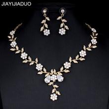 Jiayijiaduo קלאסי נשים של חתונה סט תכשיטי זהב כסף צבע בסדר שרשרת עגילי אבזר מתנה dropshipping 2019 חדש(China)