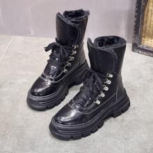 ERNESTNM femmes bottes décontracté argent plissé miroir doux en cuir PU dames chaussons en peluche coin Bling jambe mince Botas Mujer Invierno(China)
