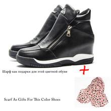 Fujin Sneakers Nữ Ẩn Nêm Gót Giày Nữ Đế Cao Giày Nữ Cao Gót Giày Đế Xuồng Nữ(China)