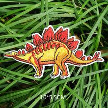 דינוזאור רקמת תיקון בד עם חזרה דבק קרוב מדבקות נעלי חבילה קישוט חולצה חזה ושרוול תיקון חור(China)