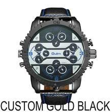 OULM sport montre à Quartz hommes grand boîtier militaire hommes montres haut de gamme bracelet en cuir de luxe 4 fuseau horaire mode décontracté montre-bracelet(China)