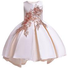 Abito da sposa per ragazze autunnali e invernali moda generosa ragazza di fiori nuovo vestito per bambini vestito da spettacolo(China)