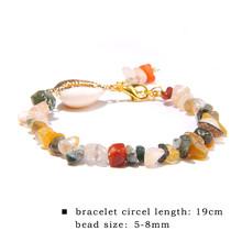 カラフルな手作りビーチ虹シェルタッセルサンゴトルコ石真珠ビーズチャームアンクレットを女(China)