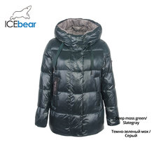 2019 nova jaqueta feminina de inverno moda mulher algodão alta qualidade feminina parkas com capuz casacos roupas marca(China)