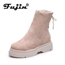 Fujin Nữ Ngắn Cổ Chân Giày Đáy Dày Đàn Da Nền Tảng Nêm Giày Bốt Thời Trang Nữ Tăng Chiều Cao Giày Mùa Thu(China)