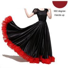 Mode Magnifique Femme grande taille Jupe De Danse Du Ventre Espagnol Flamenco Robe Stade usage d'équipe Dentelle Satin Solide Jupe Lisse(China)