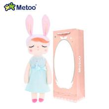 Menovos boxesnewest mais novo metoo boneca de pelúcia macia brinquedos sonhadores para meninas bebê bonito dos desenhos animados coelho para crianças presente de aniversário de natal(China)
