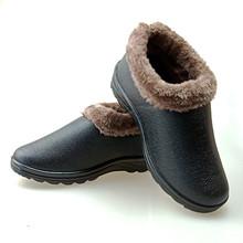 DORATASIA sıcak satış slip-on kış sıcak ayak bileği kar botları kadın 2020 platformu kürk botlar bayanlar rahat düşük topuk ayakkabı kadın(China)