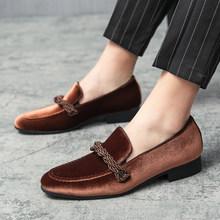 Брендовые мужские формальные кожаные туфли с ручной тесьмой; Большие размеры 48; Модные роскошные модельные свадебные туфли; Новинка 2020 года...(China)