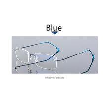 Очки без оправы, сверхлегкие, для коррекции близорукости(Китай)