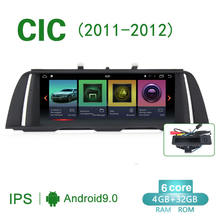 PX6 Android 9.0 6 rdzeń samochodu radio audio odtwarzacz multimedialny dla BMW serii 5 F10 F11 2010-2017 CIC NBT nawigacja GPS WIFI BT F10(China)