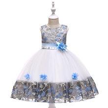 2020 платье с цветочным узором для девочек элегантное платье принцессы Детское платье костюм для девочек свадебные вечерние бальные платья, ...(China)