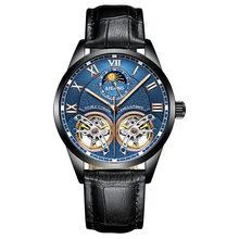 Ailang オリジナルブランドメンズ腕時計高級機械式時計ダブルトゥールビヨン鋼ストラップファッション腕時計自動(China)