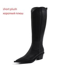 WETKISS Giày Tây Nữ Da Bò Giữa Bắp Chân Giày Boot Nữ Da Bò Giày Nữ Chỉ Giày Cao Gót Giày Nữ mùa đông 2020(China)