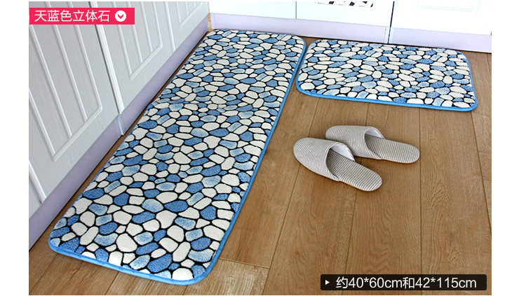 2pcs/set kitchen set anti-slip bathroom floor mat balcony pr.