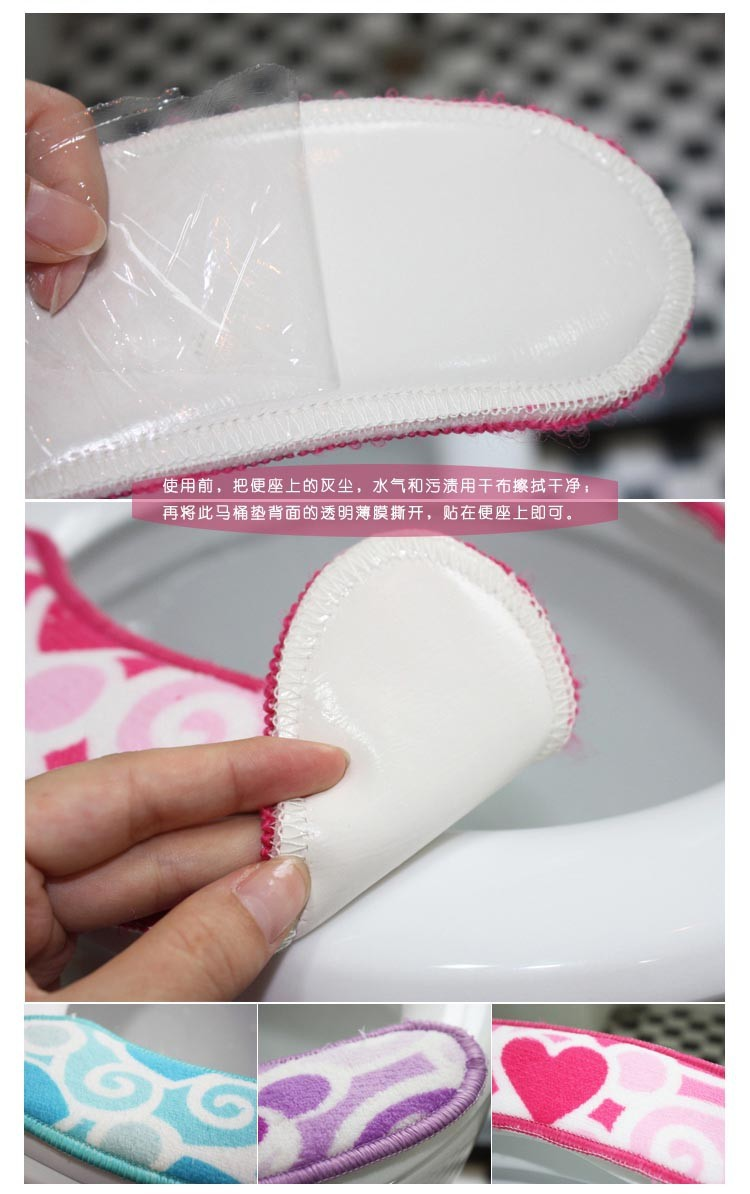 Warmer Thicken Bathroom Sticky Toilet Seat Mat Cover