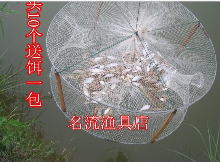 складная сеть для ловли рыбы и раков