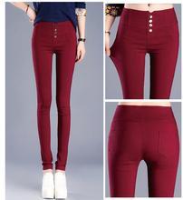 2016 New arrival Elegant Women's OL Work Wear Slim Stretch Pencil Pants/ Trousers/ For Women Plus Size XXXL Fashion pants Capris(China (Mainland))